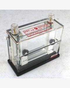 Atto AE-6050 Mini Gel chamber